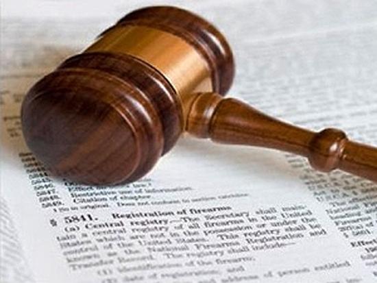 Reforma de Ley