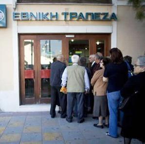 Grecia sin Bancos