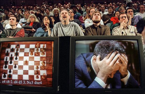 Kasparov Ajedrez