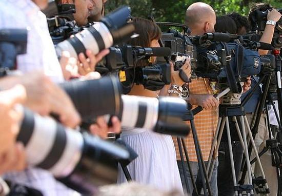 Reporteros Periodistas