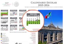 Finaliza-Calendario-Escolar