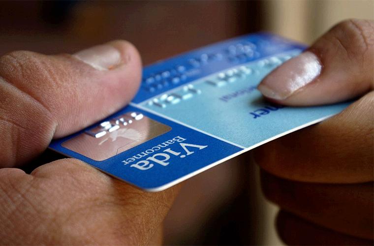 Tarjeta-de-Crédito-Bancomer